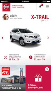 Nissan Innovation - náhled