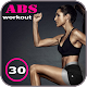 Workout at home - lose weight for PC-Windows 7,8,10 and Mac