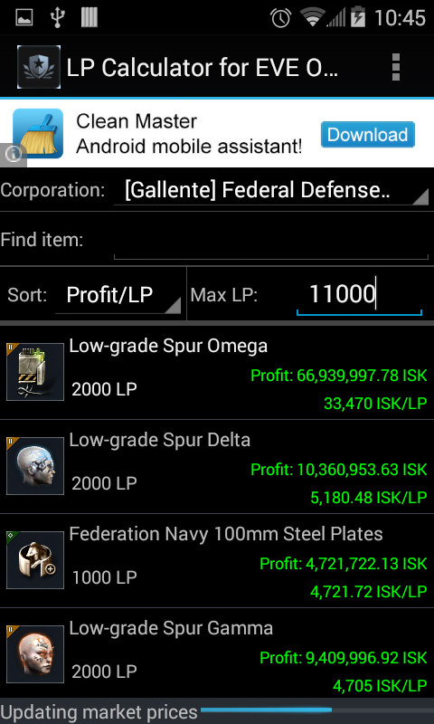 Lp calculator for eve online android apps on google play lp calculator for eve online screenshot malvernweather Image collections