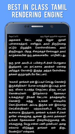 Kids Zen Stories in Tamil 7.0 screenshot 2058005