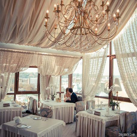 Wedding photographer Iryna Andrijuk (znymky). Photo of 12.12.2017