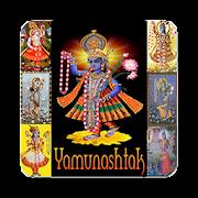 Shri Yamunashtak (New)