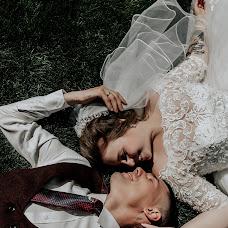 Свадебный фотограф Карина Михеева (Kmiheevaphoto). Фотография от 08.05.2019