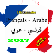 Dictionary frensh arabic