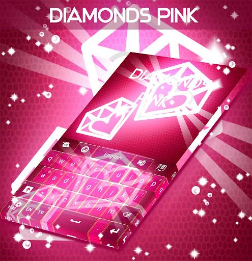 钻石粉红键盘主题