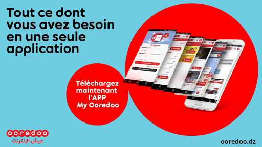 My Ooredoo Algeria for PC