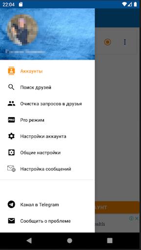VKClient 7.1.0.0 screenshots 2