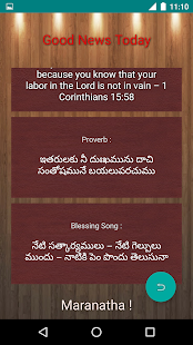 Bible Mission eBM - náhled
