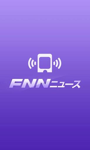 FNNu30cbu30e5u30fcu30b9 3.5.5 Windows u7528 1