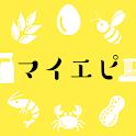 マイエピ 食物アレルギーと蜂毒アレルギーの毎日のそばに icon