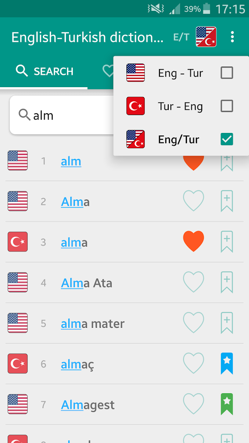 English-turkish and Turkish-english dictionary- screenshot