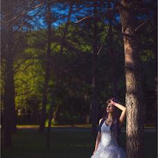 Wedding photographer Vasiliy Kutepov (kutepovvasiliy). Photo of 15.06.2017
