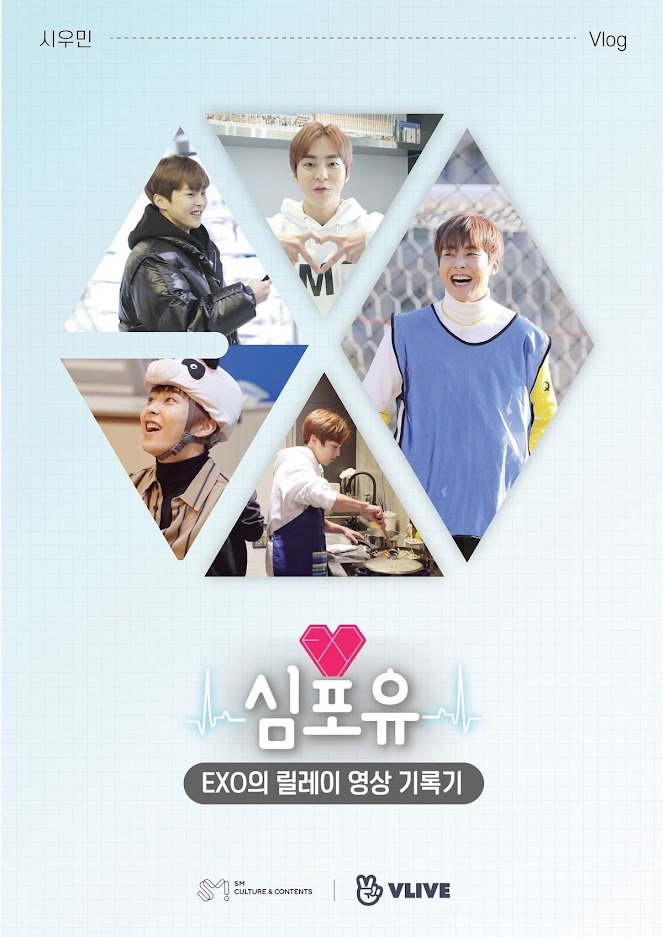 Heart For You (2019)