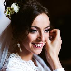 Wedding photographer Ekaterina Klimova (mirosha). Photo of 04.08.2017