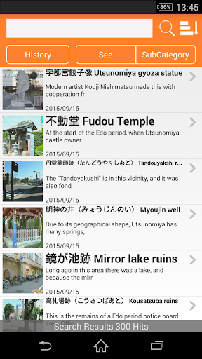 Utsuomiya City Sightseeing App 5.02.04 Windows u7528 2