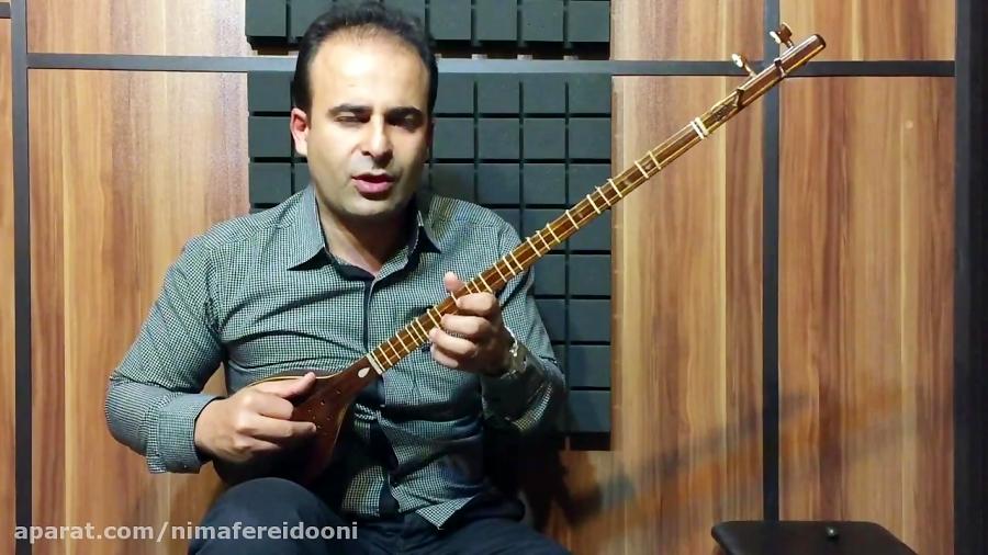 فیلمهای دستگاه شور ردیف عبدالله دوامی نیما فریدونی سهتار