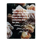 اقتباسات حب رومانسية بالانجليزية والعربية APK