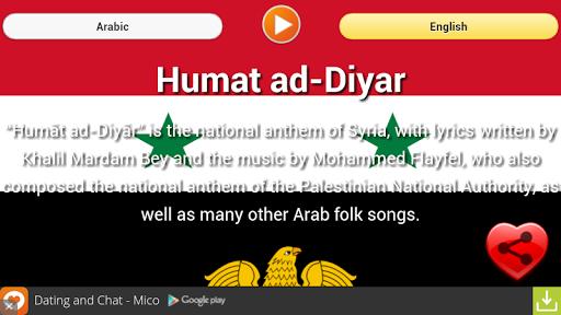 National Anthem of Syria