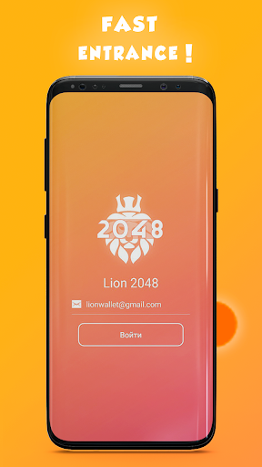 Puzzle - Lion 2048 4.2.2 gameplay | by HackJr.Pw 1
