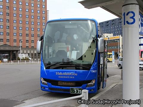 函館バス「高速はこだて号」 T3267 函館駅前ターミナル到着_01