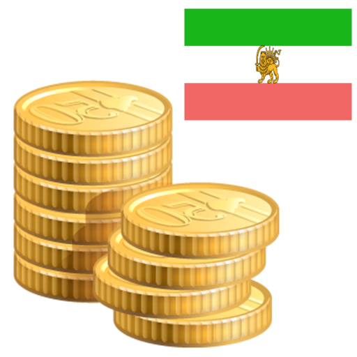 Coins from Persia file APK for Gaming PC/PS3/PS4 Smart TV