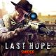 Last Hope Sniper - Zombie War: Shooting Games FPS APK