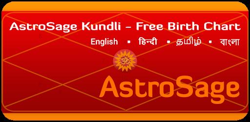 AstroSage Kundli : Astrology for PC
