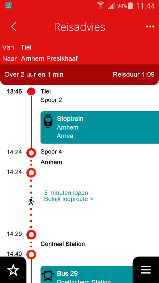 Arriva- screenshot