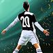 サッカーカップ 2020: Free Ultimate Football League