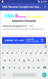 DNA RC Sequence Converter - náhled