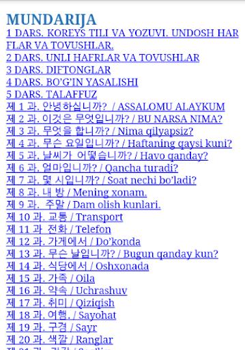 Koreys Tili O`quv Qo`llanmasi  screenshots 1