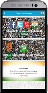 MP Congress- screenshot thumbnail