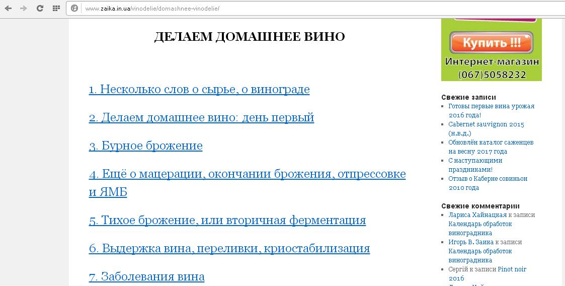 заголовки в статье
