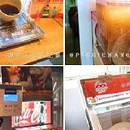 肉多多火鍋(台北古亭旗艦店)
