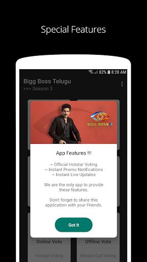 Bigg Boss Telugu Season 3 | Vote | Promo 1.0 screenshots 1