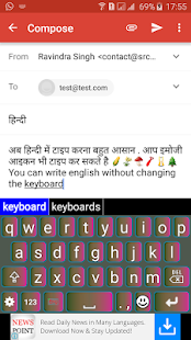 Easy Typing Hindi Keyboard- screenshot thumbnail