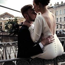 Düğün fotoğrafçısı Nikita Lisicyn (NekitFox). 18.07.2019 fotoları