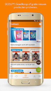 SCOUPY.  Discount and cashback!- screenshot thumbnail