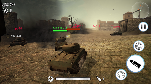 World War Tank : Tank of Fury 1.1.3 screenshots 4