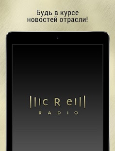 CRE Radio- screenshot thumbnail