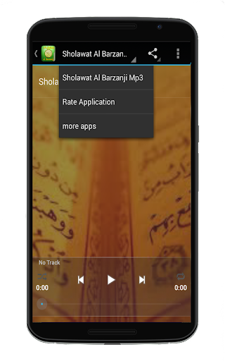 Sholawat al-barzanji mp3 android apps on google play.