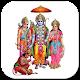 Ram Navami stickers Download for PC Windows 10/8/7