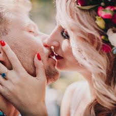 Wedding photographer Valeriya Krasnova (krasnovaphoto). Photo of 30.10.2018