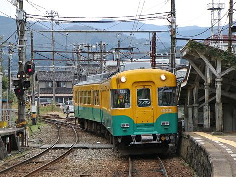 富山地方鉄道 10031形