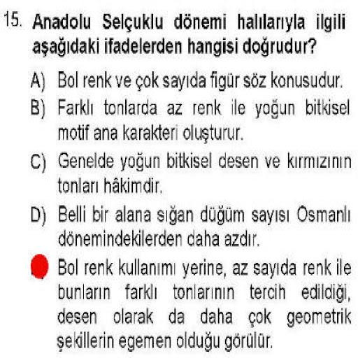 玩免費教育APP 下載AÖF İSLAM SANATLARI TARİHİ app不用錢 硬是要APP