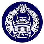BD Police Helpline Icon