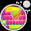 Цвета клавиатуры icon