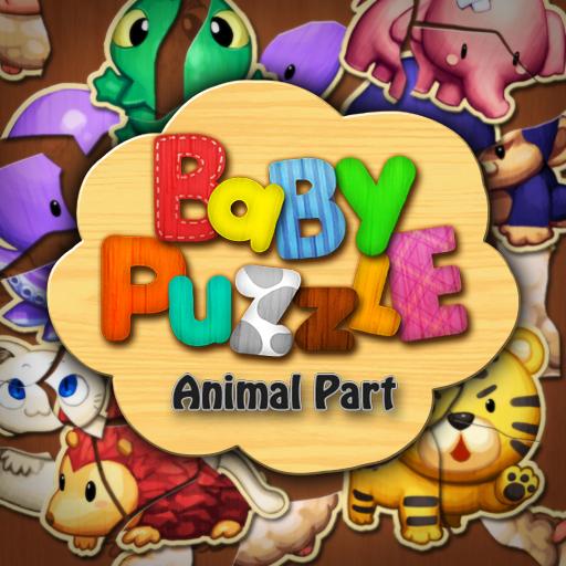 아기그림맞추기-동물편 (app)