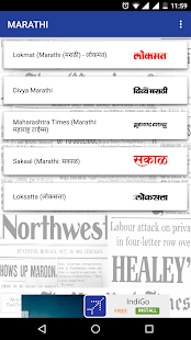 ePaper App for All News Papers- screenshot thumbnail
