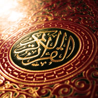تعليم القرآن للصغار بدون نت - screenshot
